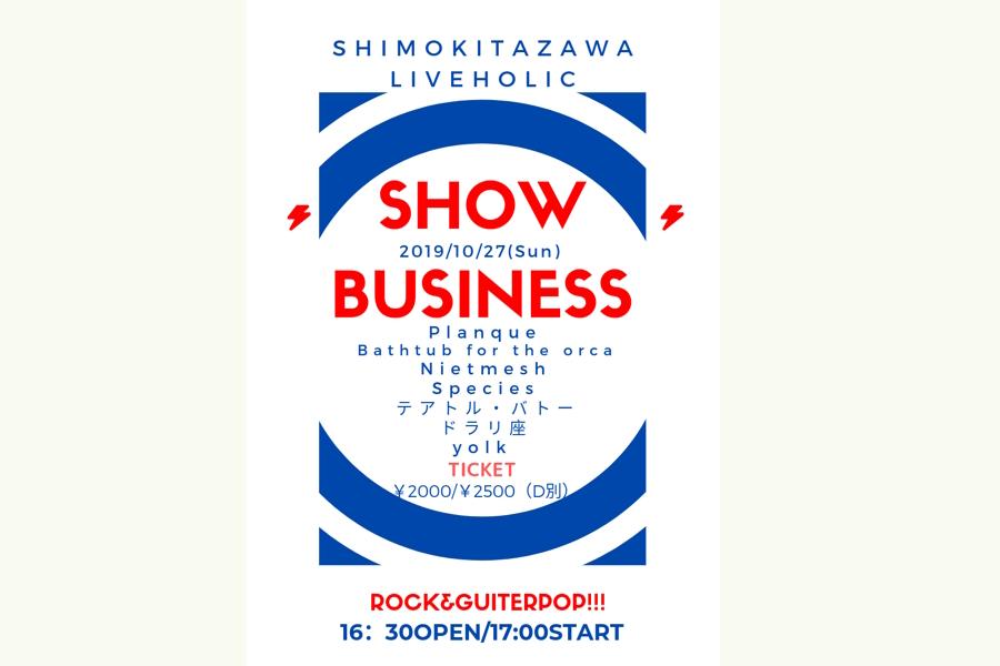 """Show Business"""