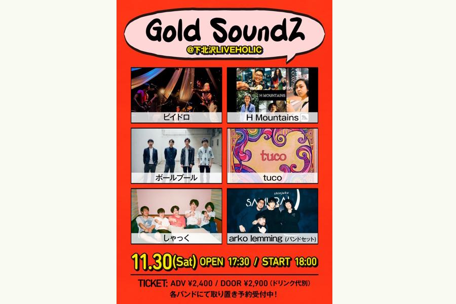 """Gold SoundZ"""