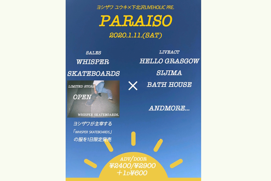 ヨシザワユウキ×LIVEHOLIC presents.〜PARAISO〜vol.2〜