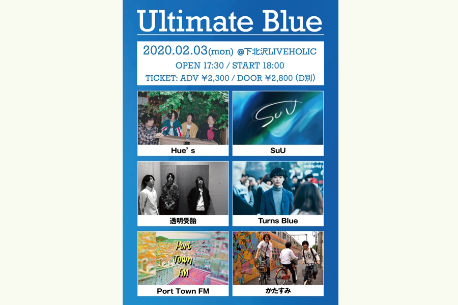 """Ultimate Blue"""