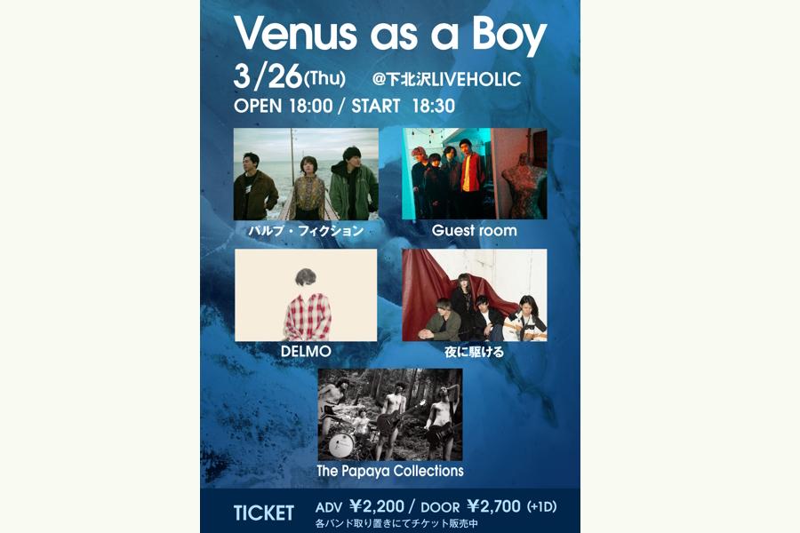 """Venus as a Boy"""