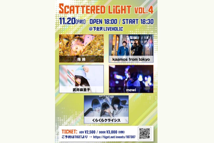 Scattered light vol.4