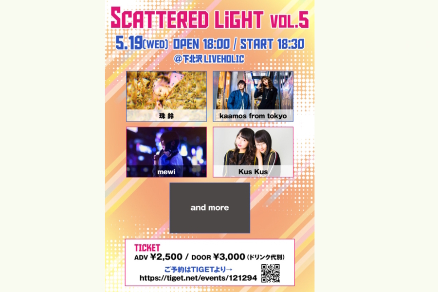 Scattered light  vol.5