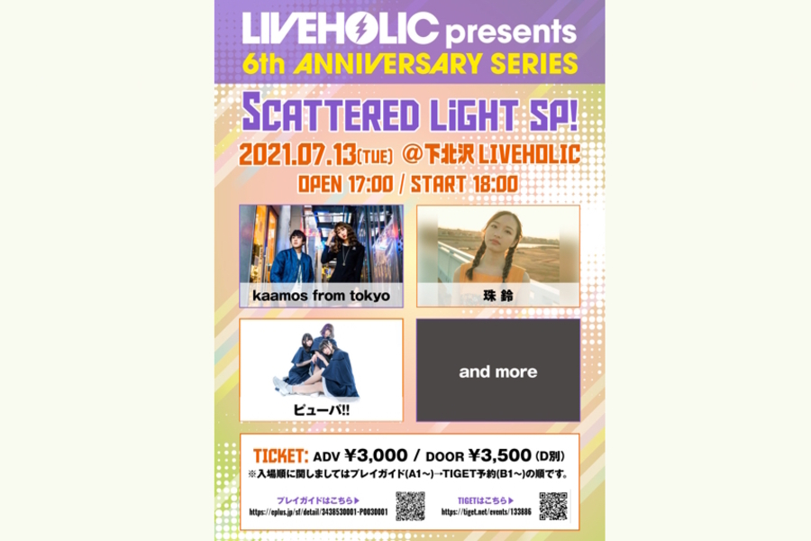 LIVEHOLIC 6th Anniversary series 〜Scattered light SP!〜