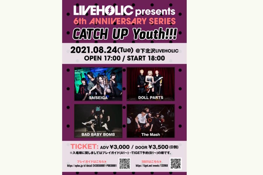 【延期12/17開催】LIVEHOLIC 6th Anniversary series ~CATCH UP Youth!!! ~