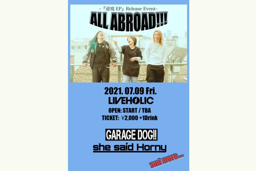 """BACKPACKER pre.""""ALL ABROAD!!!"""" ~『逆境 EP』再Release Event~"""