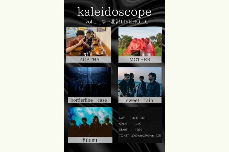 kaleidoscope vol.1