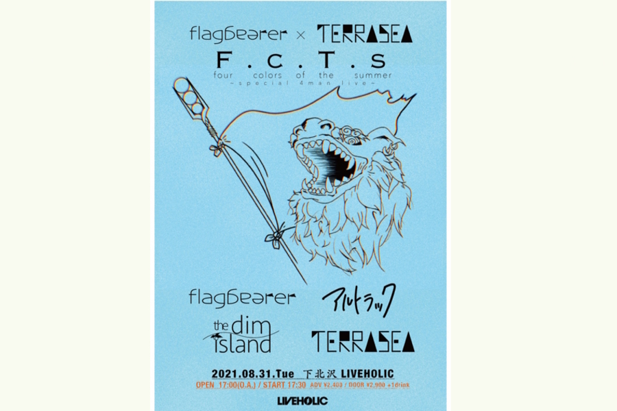 flagbearer × TERRASEA pre.「  F.c.T.s (four colors of the summer)」
