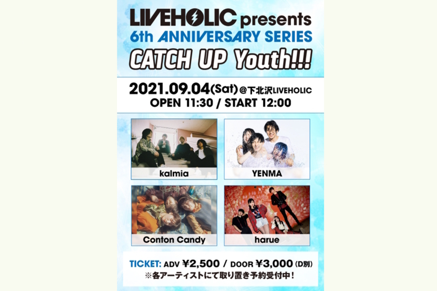 LIVEHOLIC 6th Anniversary series ~CATCH UP Youth!!!〜