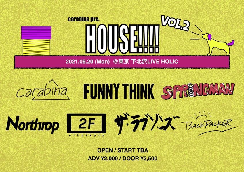 carabina pre.「HOUSE!!!!vol.2」