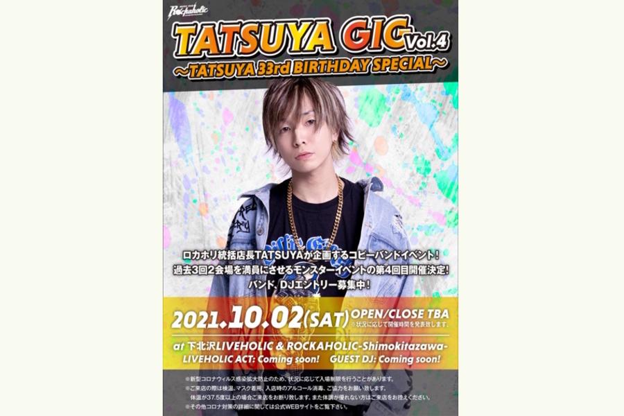 TATSUYA GIG VOL.4~TATSUYA 33rd BIRTHDAY SPECIAL~
