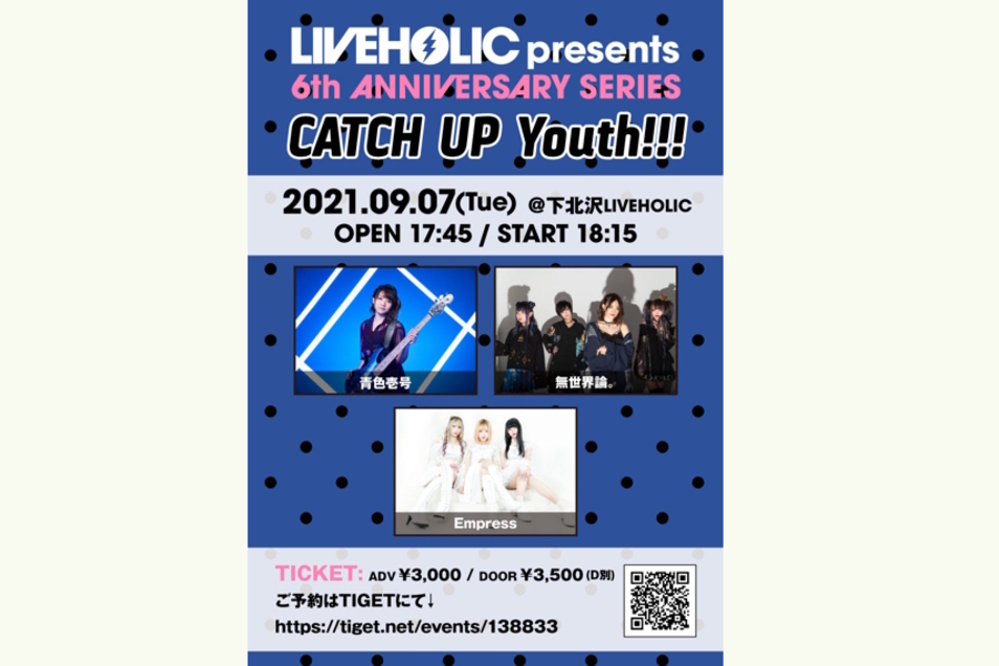 LIVEHOLIC 6th Anniversary series ~CATCH UP Youth!!! ~