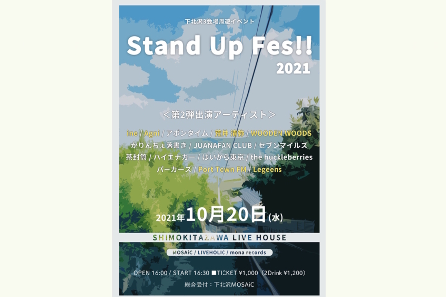 Stand Up Fes 2021
