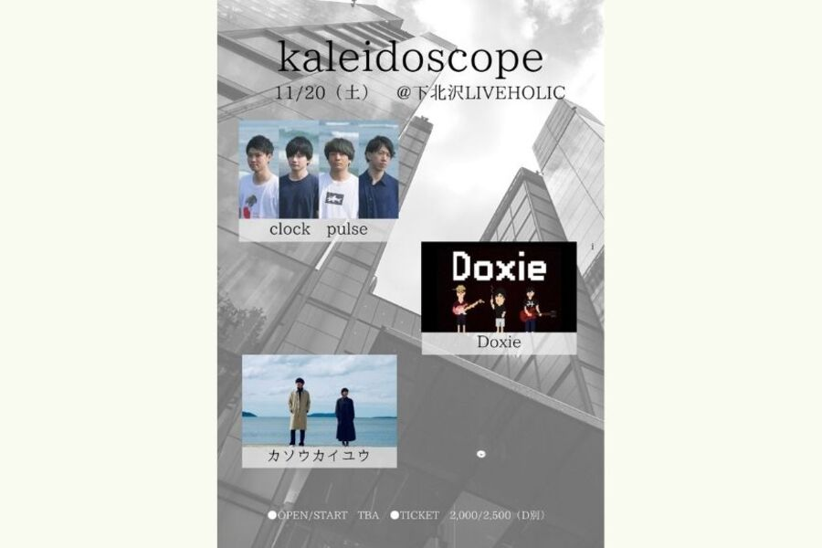 kaleidoscope vol.2